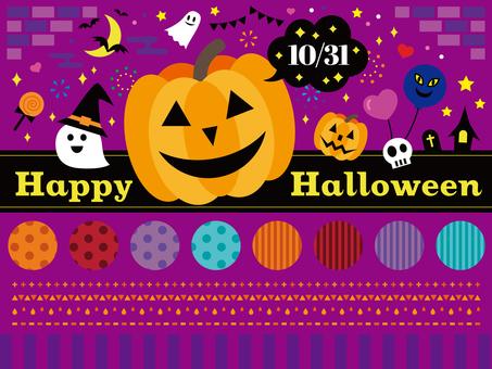 Halloween Material Set Pattern / Line