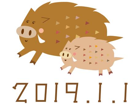 New Year's card (2019 / wild boar)