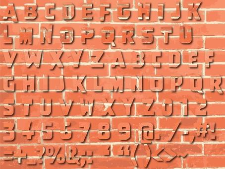벽돌 모양의 문자 세트
