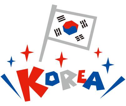 KOREA · Korea Korea ☆ pop icon