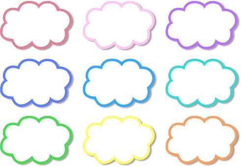 Colorful cloud set