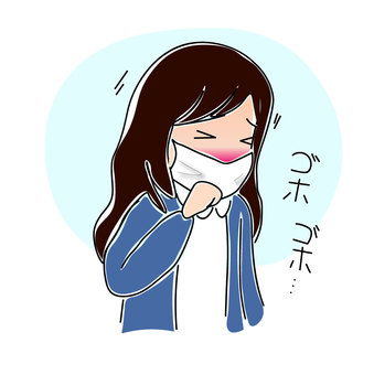 Colds - cough