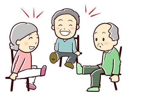 Thigh muscle Toro Rokomo exercise
