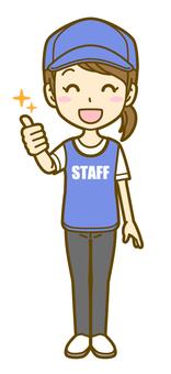 Woman (staff): A_Nice 02FS
