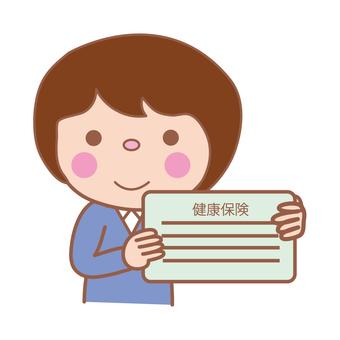 Health insurance card (woman)