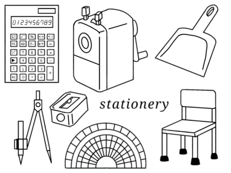 School supplies & stationery (monochrome)