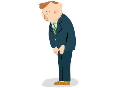 Bowing businessman