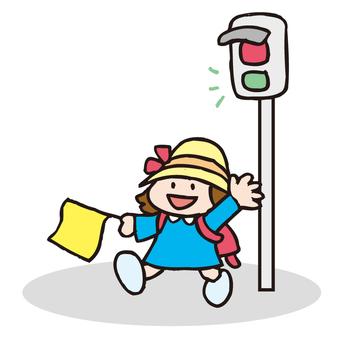 Crosswalking Children