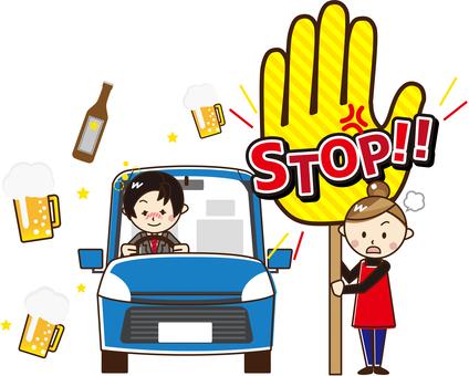 Drunk driving prohibition _ B 25