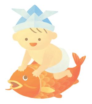 第一個節日·嬰兒騎鯉魚