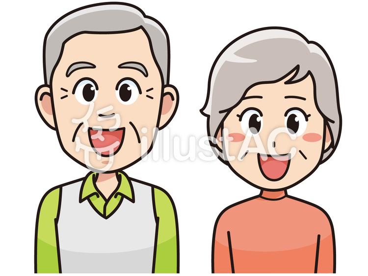 笑顔のシニア夫婦イラスト No 109168無料イラストならイラストac