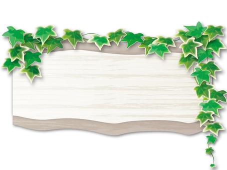 木紋招牌和常春藤3
