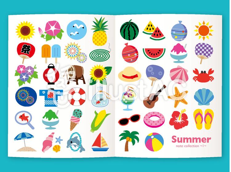 夏の風物詩イラスト No 1162395無料イラストならイラストac