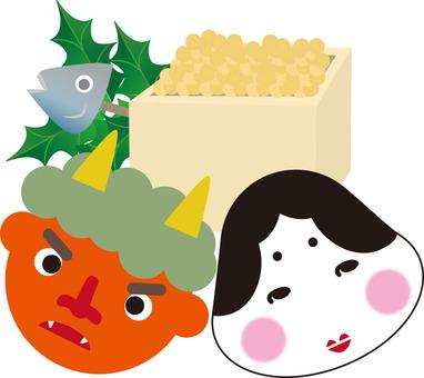 Setsubun's Beans and Demons and Otofuku