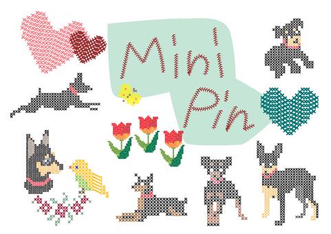 Miniature Pinscher Cross Stitch