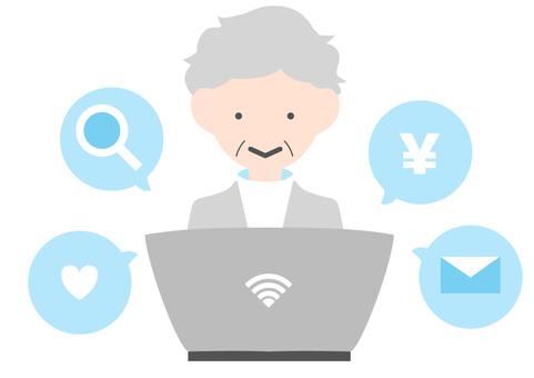 Granny who operates a personal computer