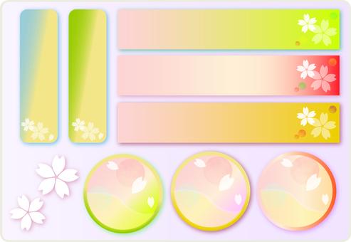 Cherry spring frame
