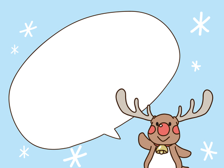 Talkative reindeer