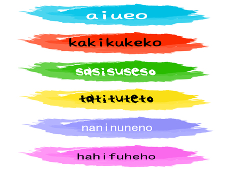 Watercolor line