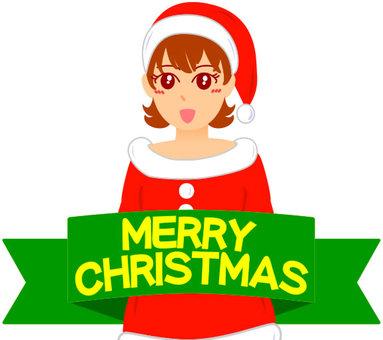 Santa Claus girl 18