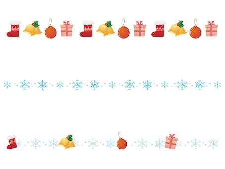크리스마스 라인