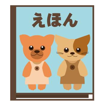 圖畫書系列(Kono和Konko)