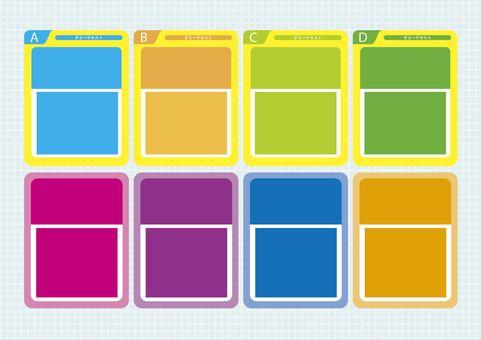 Colorful framework