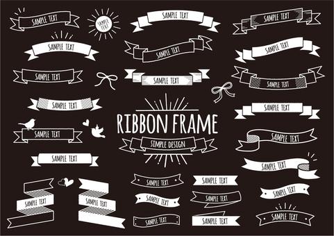 Ribbon frame 2 of cafe style design