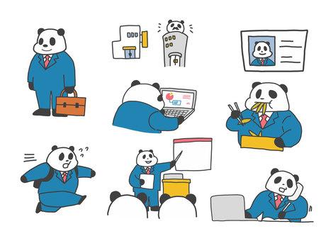 팬더 사업가의 하루