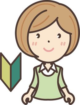 A freelancer woman wearing a beginner's shirt