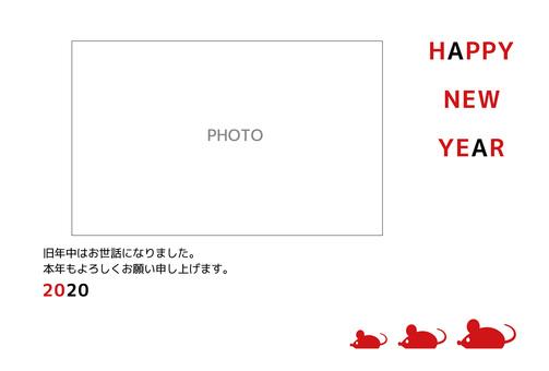 91128. New Year Card 9