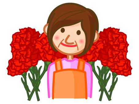 Mother's Day (Carnation)