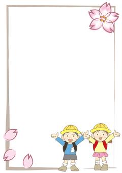 Cherry Blossom Frame / Child E