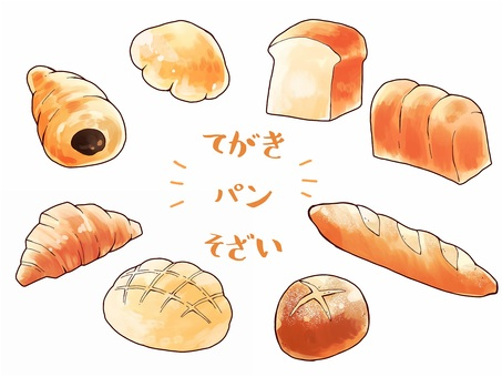 Hand painted bread material