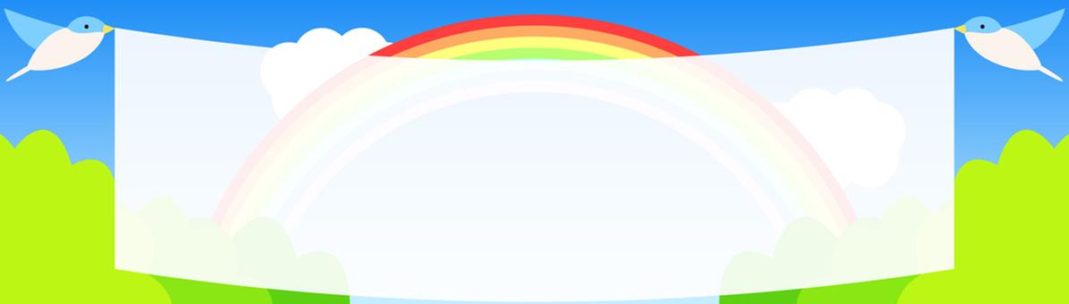 Bird, rainbow, tree title back