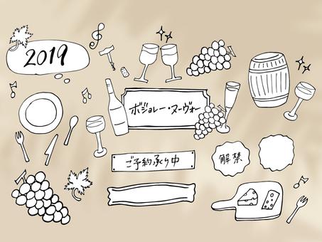 Wine bowl 2
