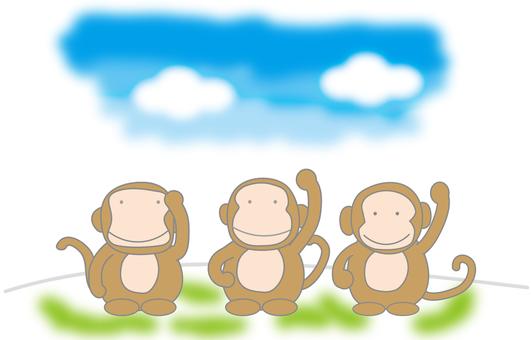 Unite of monkeys
