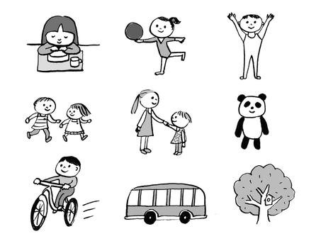 어린이 및 정원