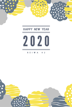 Year's greetings (2020, two years and two years)