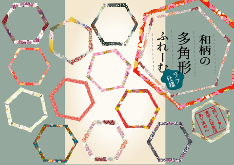 Japanese style decorations 23 polygons