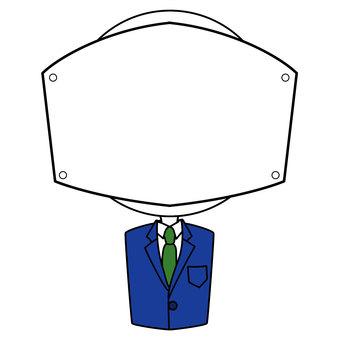 Student uniform B (color)