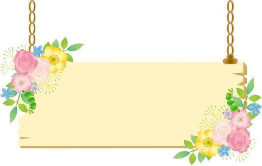 Flower hanging sign