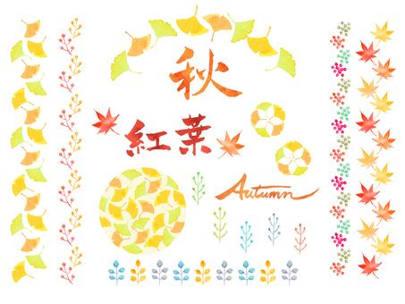 水彩で描く秋の葉セット