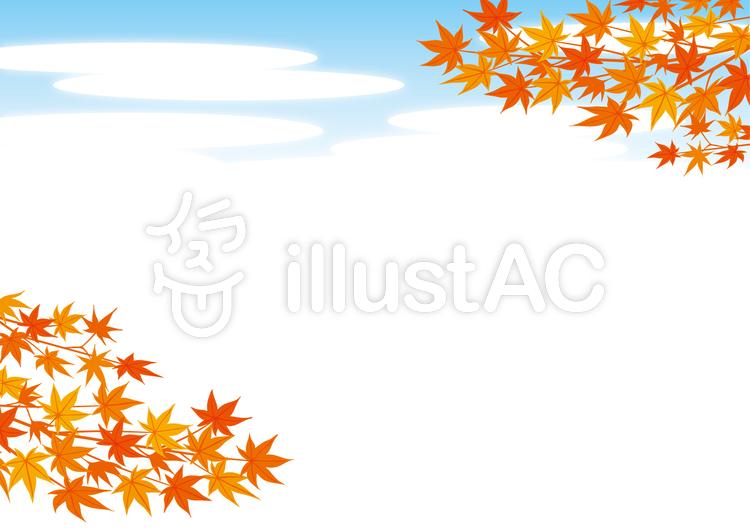 背景(秋の行楽♪もみじ)のイラスト