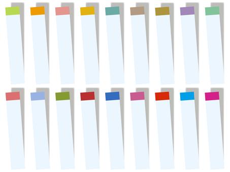 Sticky note (blue) set