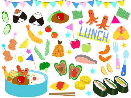 Fun lunch box set