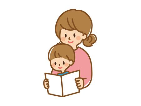 책을 읽는 부모와 자식