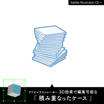 3D stacked case