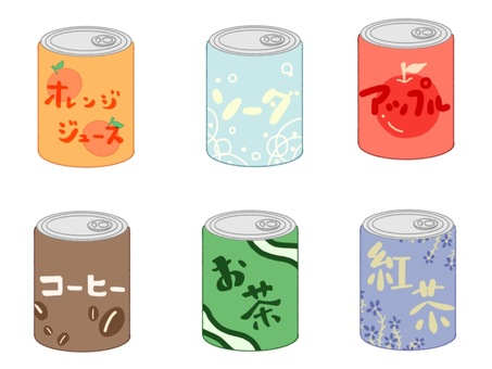 Drink cans set