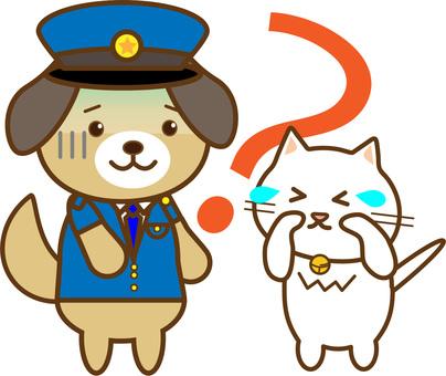 Dog's Officer 4